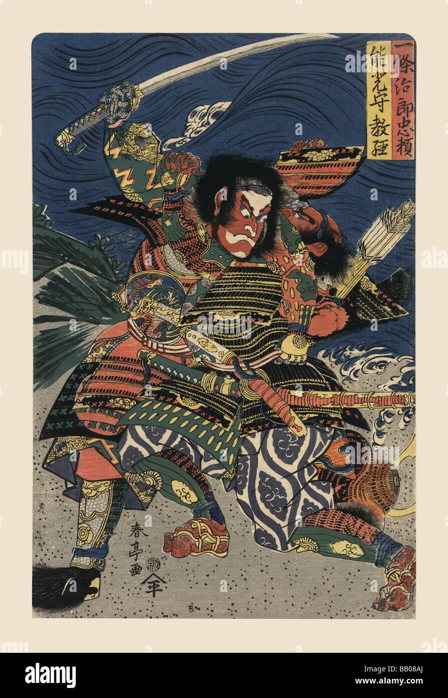 Grande Samurai in battaglia Immagini Stock