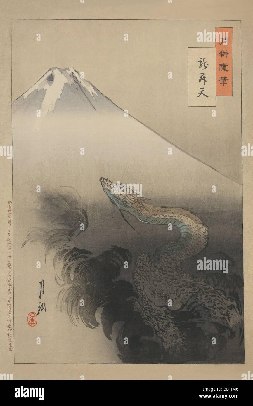 Dragon Rising verso il cielo Immagini Stock