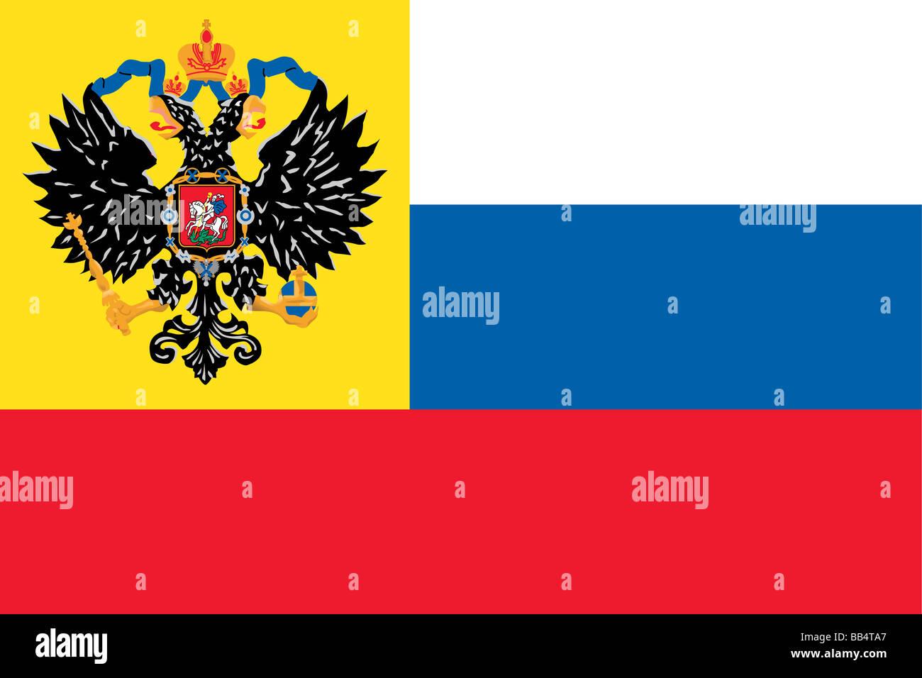 Storica bandiera dell'impero russo dal 1914 al 1917. Immagini Stock