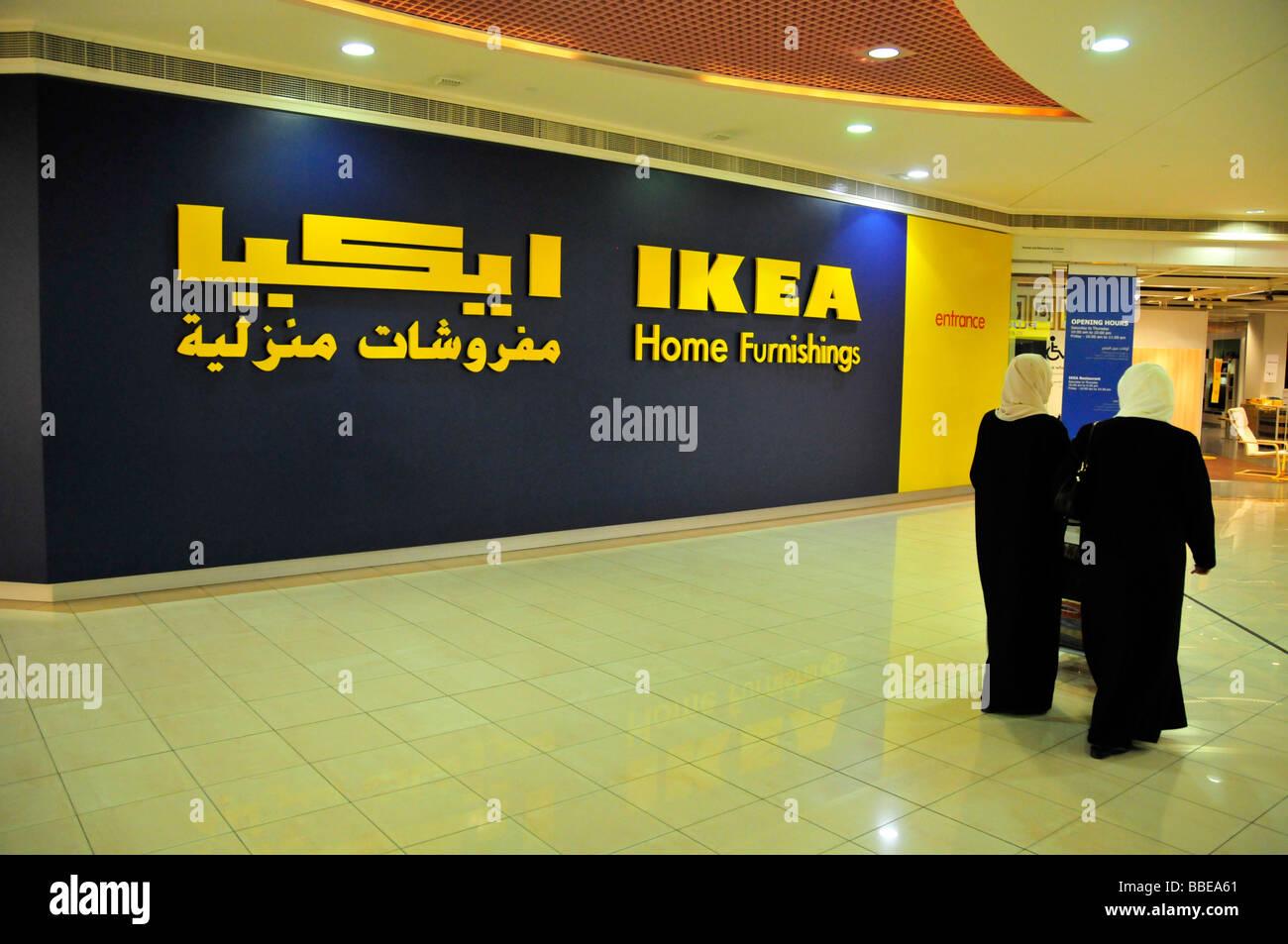 Due donne velate di entrare nel negozio IKEA in Abu Dhabi frangiflutti del distretto, Emirati Arabi Uniti, in Arabia, Immagini Stock