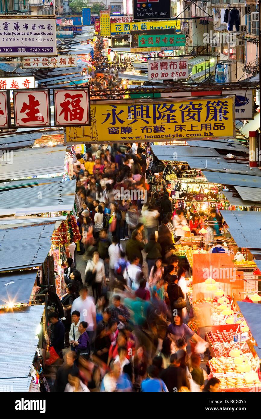 Cina Hong Kong Fa Yuen mercato St Immagini Stock