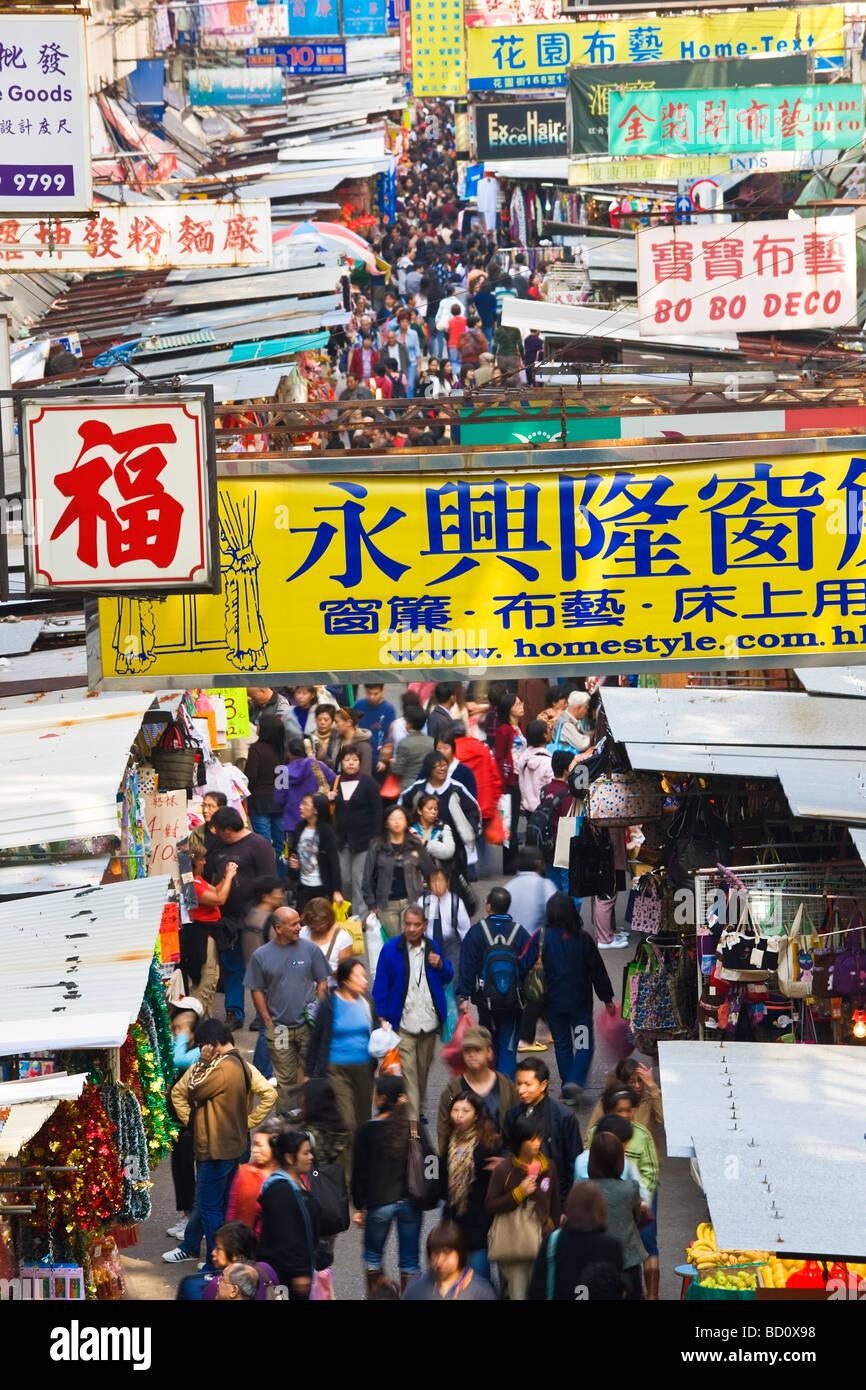 Fa Yuen St Market Hong Kong Cina Immagini Stock