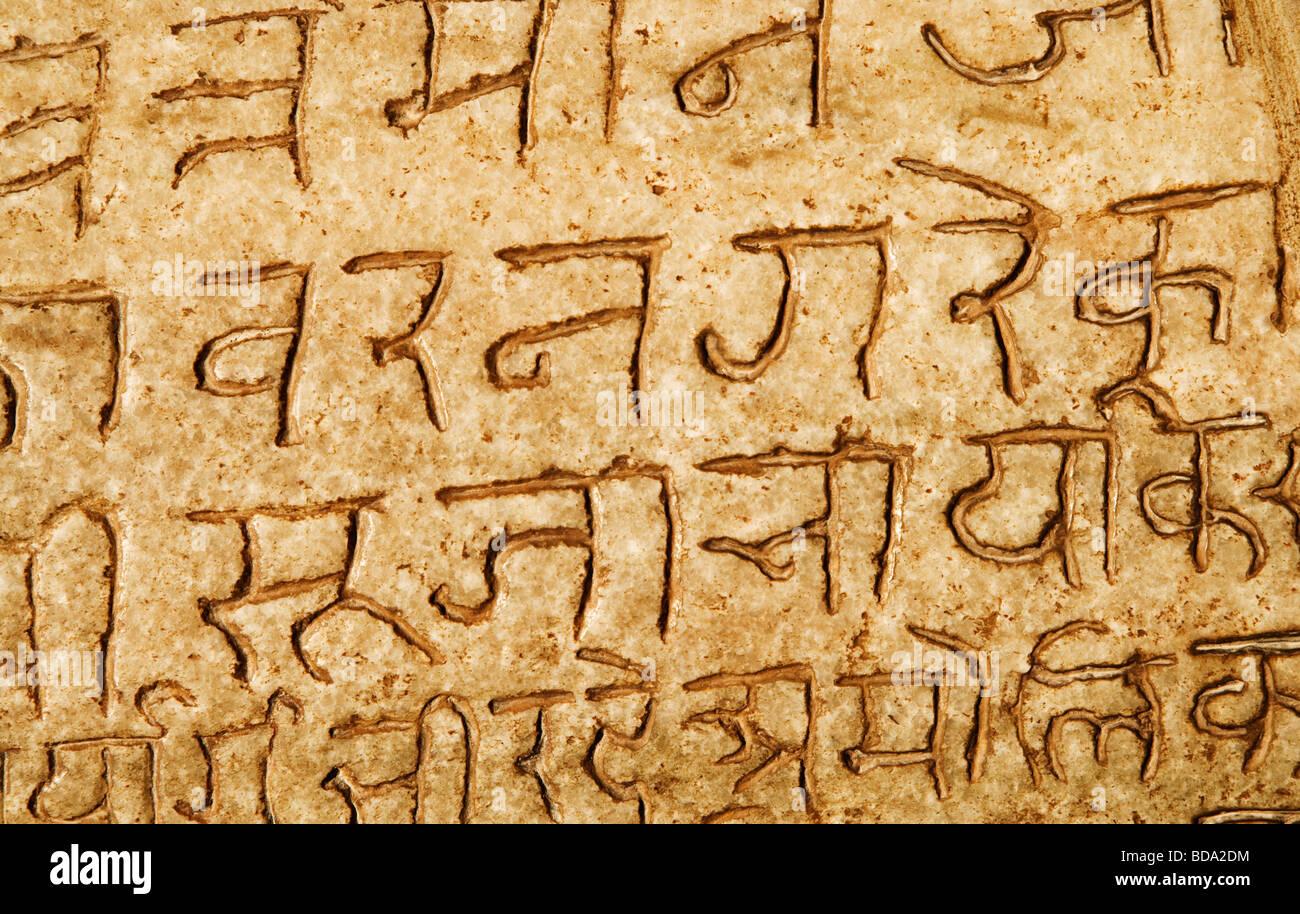 Testo sanscrito su una parete in un tempio, Tempio di Adinath, tempio Jain, Ranakpur, Pali District, Udaipur, Rajasthan, Immagini Stock
