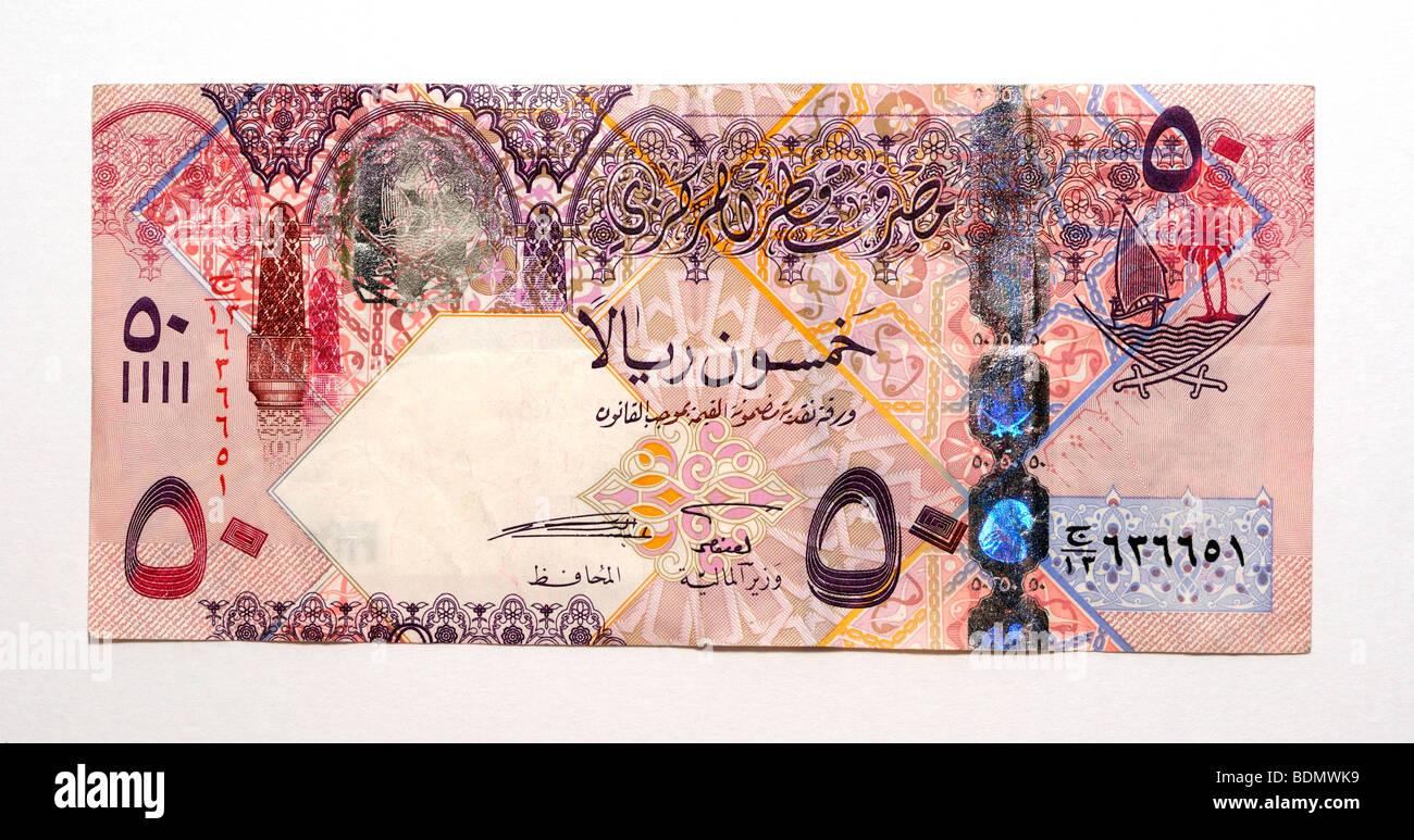 Il Qatar 50 cinquanta Riyal Bank nota. Immagini Stock