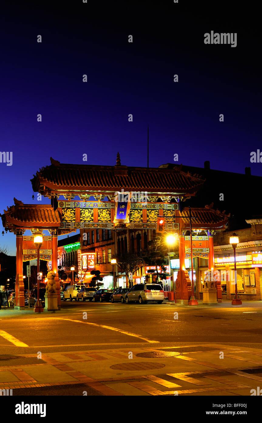 Gateway a Chinatown, il Gate di interesse armonioso, Victoria BC Foto Stock