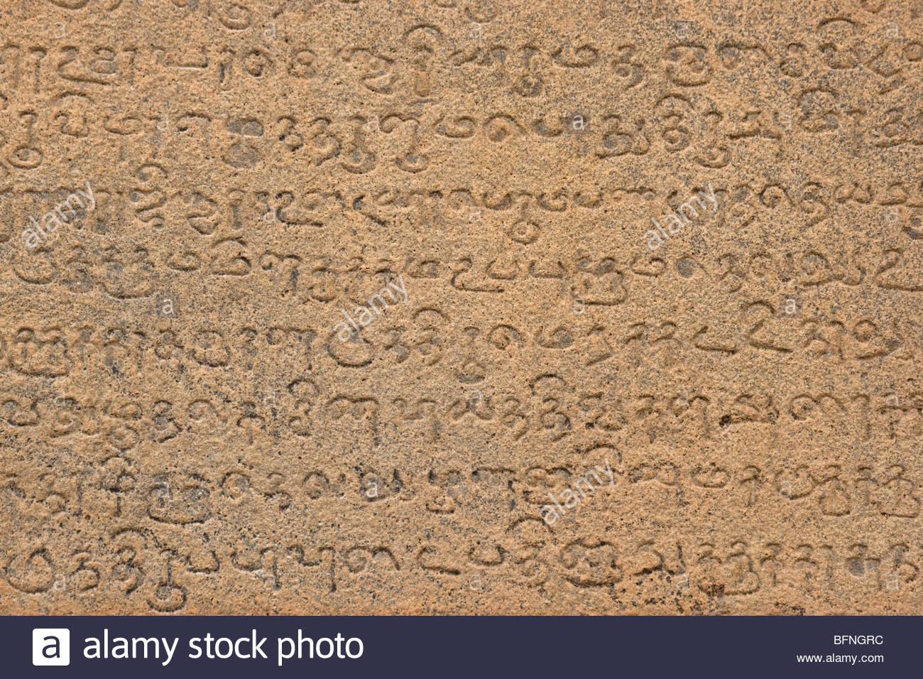 Scritta in sanscrito sulla parete di granito del tempio Brihadeeshwara. Immagini Stock