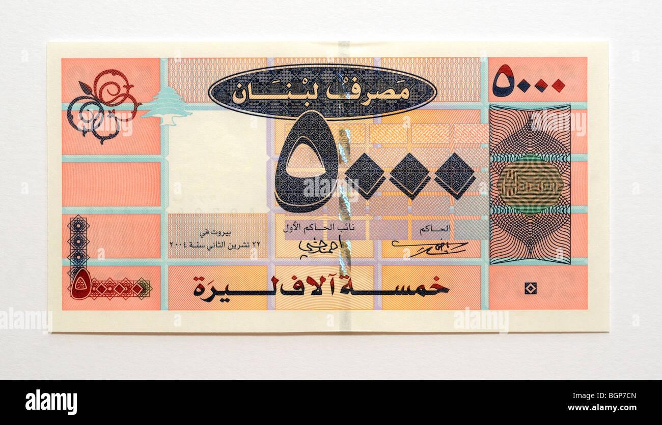 Il Libano 5.000 cinque mila Pound Bank nota. Immagini Stock