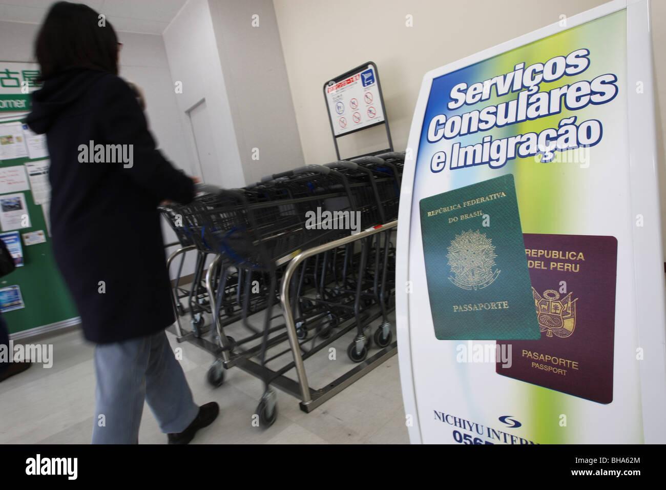 Annuncio per consolare il servizio immigrazione aiuto, in 'Homi Danshi'- un alloggiamento station wagon Immagini Stock