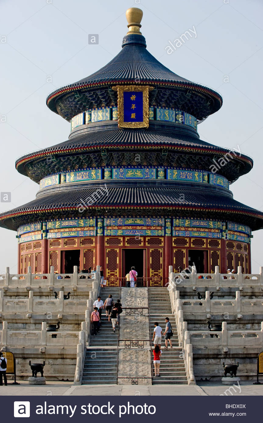 Il cielo del palazzo. Pechino, Cina Immagini Stock