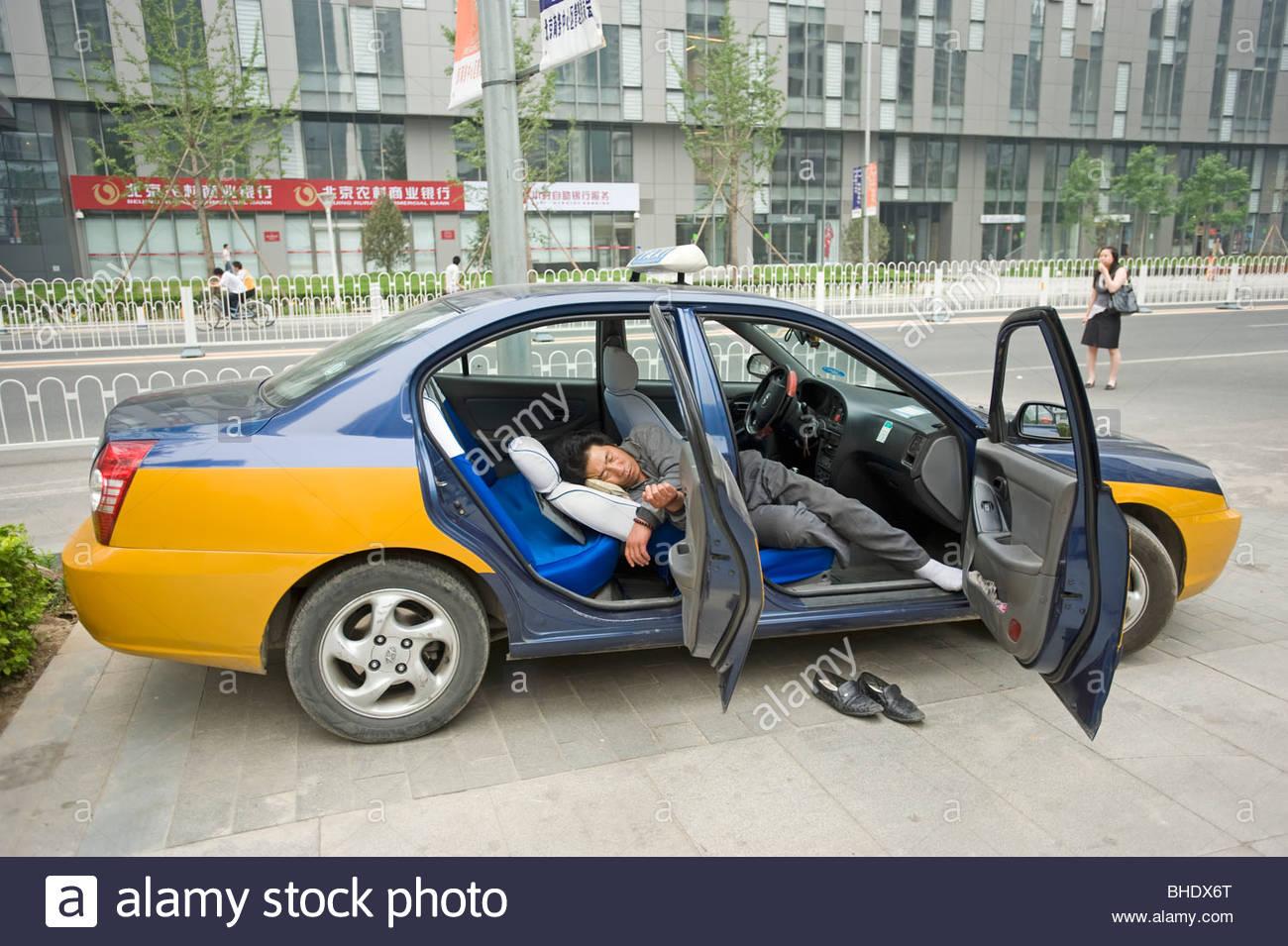 La vita quotidiana. Pechino, Cina Immagini Stock