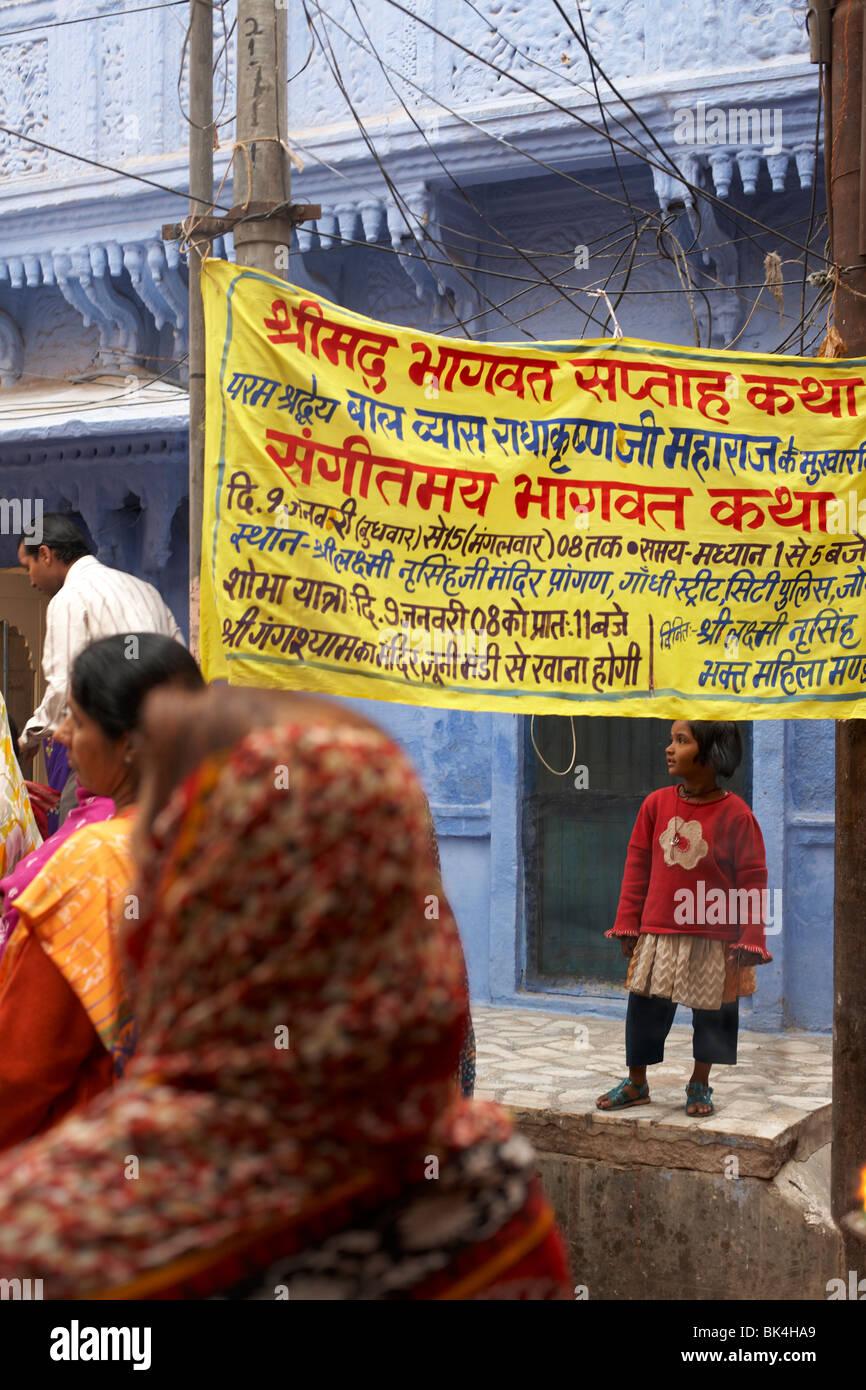Banner Sanscrito India Immagini Stock