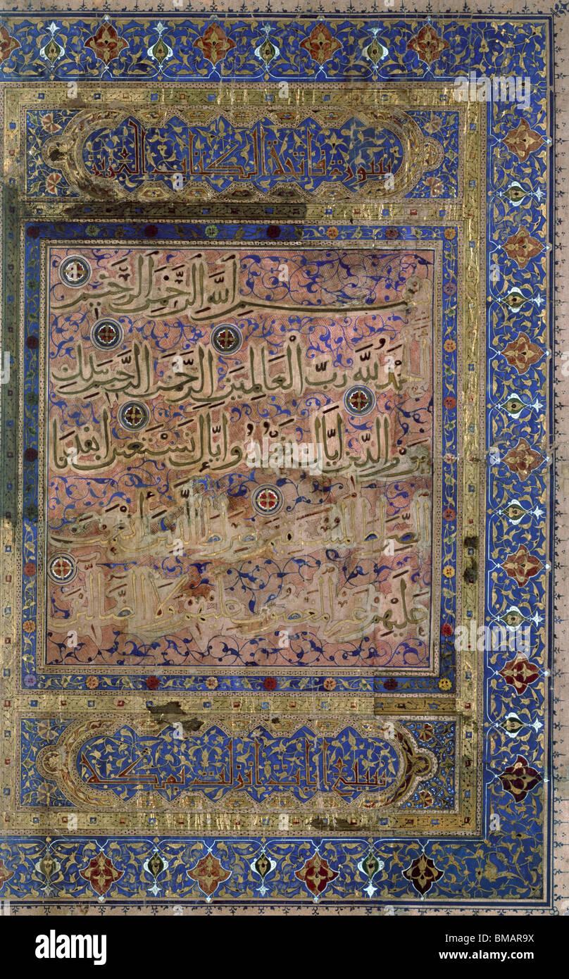 Foglia del Corano. La Persia, xiv secolo Immagini Stock