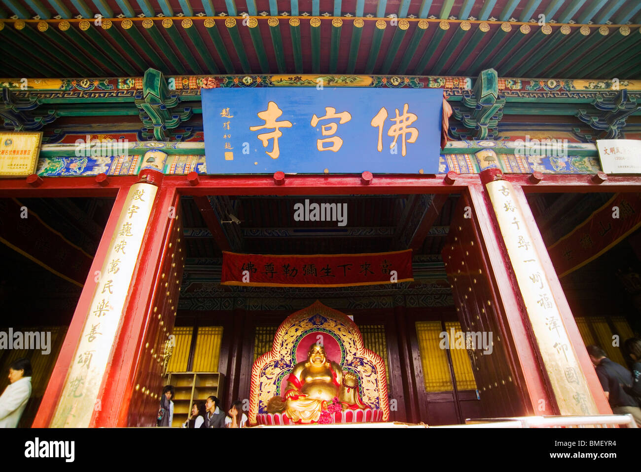 Tempio Fogong, Ying County, Shuozhou City, nella provincia di Shanxi, Cina Immagini Stock
