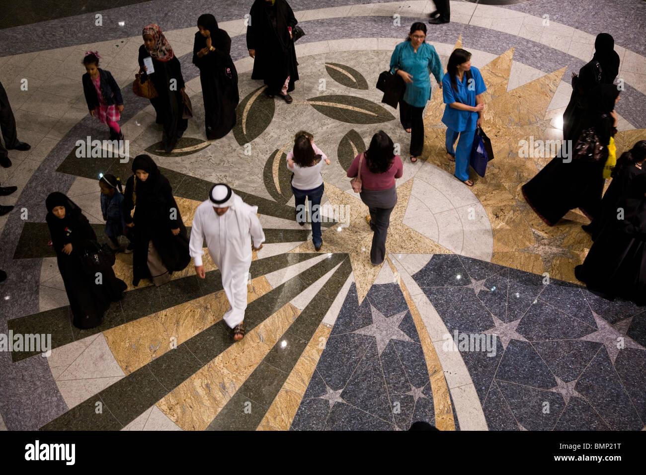 Il Bahrain CITY CENTRE SHOPPING MALL Immagini Stock
