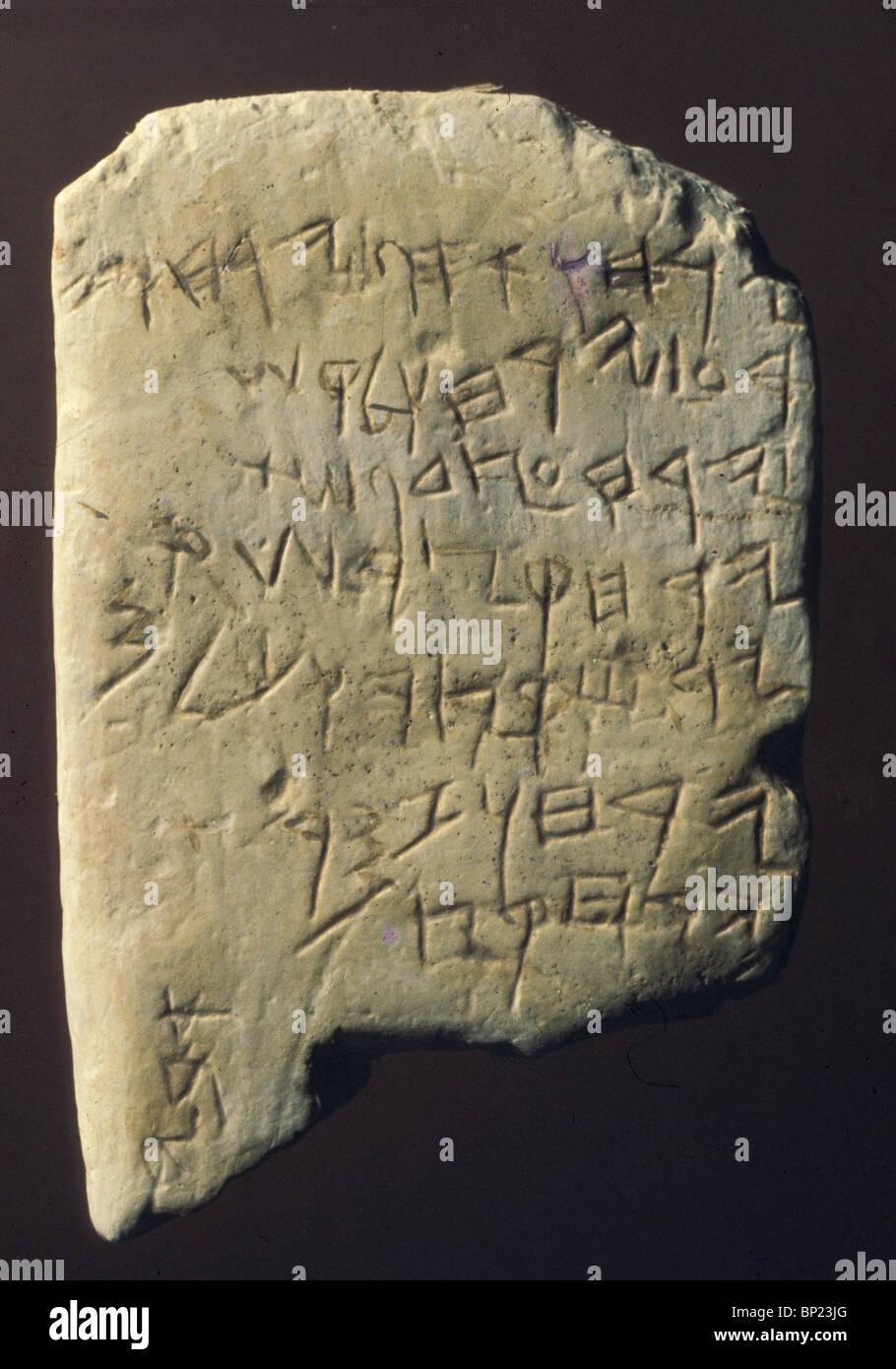 Calendario Antico.Calendario Ghezer Una Scritta In Ebraico Antico Script