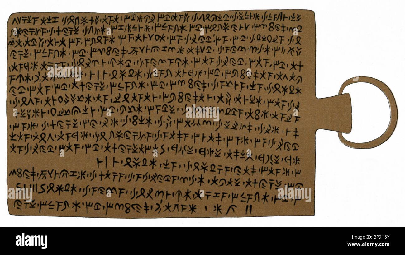 Tavoletta Di Bronzo.Questa Illustrazione Mostra La Scritta Su Una Tavoletta Di