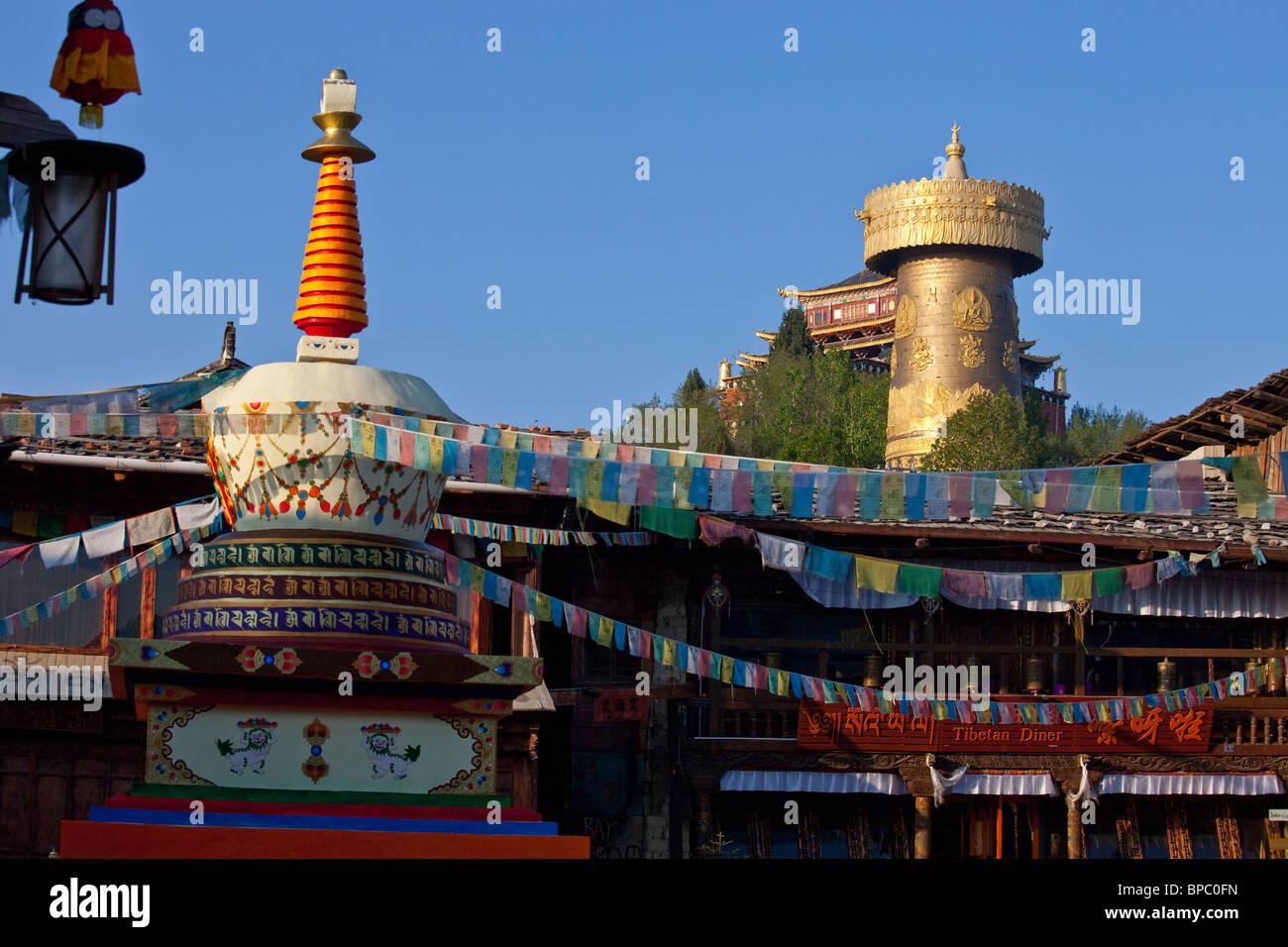 Guishan Gongyuan in Shangri-La o Zhongdian nella provincia di Yunnan in Cina Immagini Stock