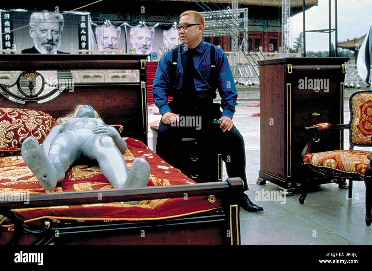 DA YING BIG SHOT i funerali; DAN WAN (2001) Immagini Stock