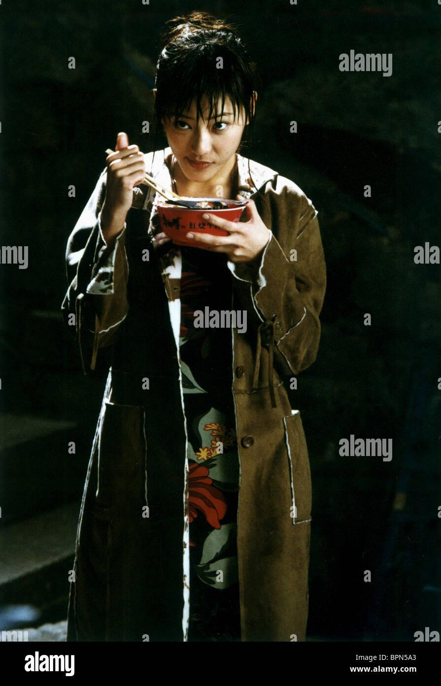 CHERRIE YING buttare giù (2004) Immagini Stock