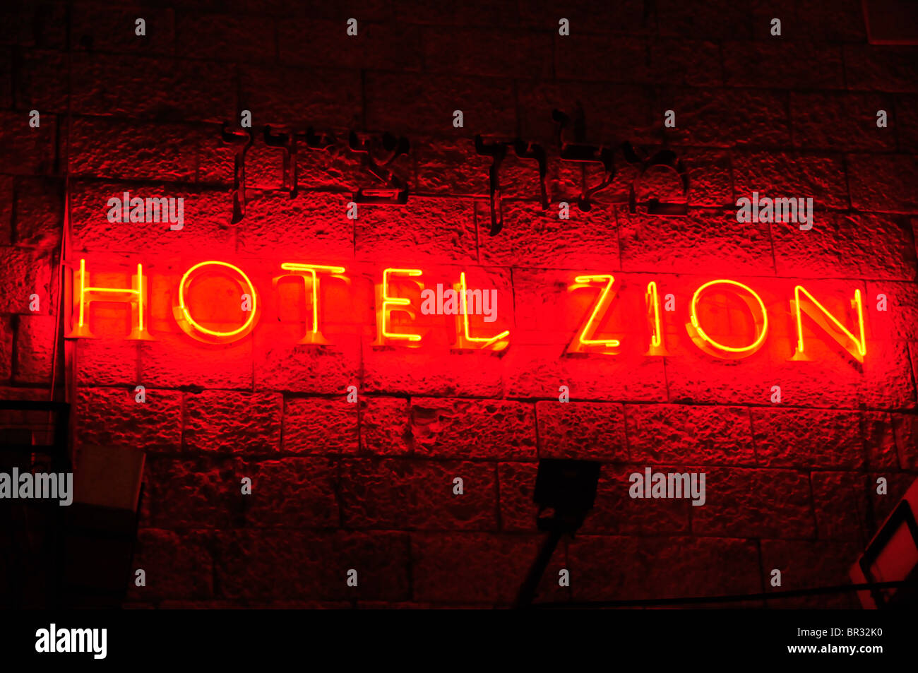 Hotel Sion in illuminazione serale, Gerusalemme, Israele, Medio Oriente, l'Orient Immagini Stock