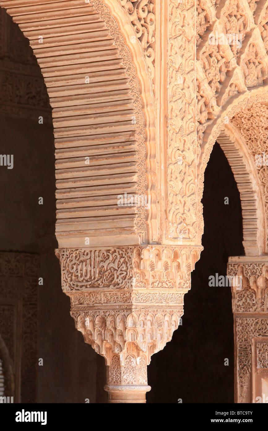 Dettaglio dell'architettura islamica al Generalife a Granada, Spagna Immagini Stock