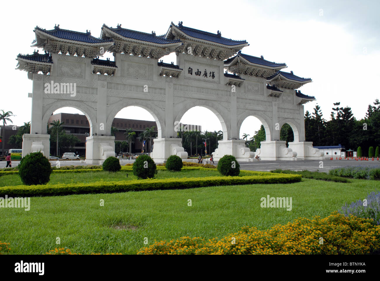 Cancello per Chiang Kai Shek Memorial Taipei, Taiwan. Immagini Stock