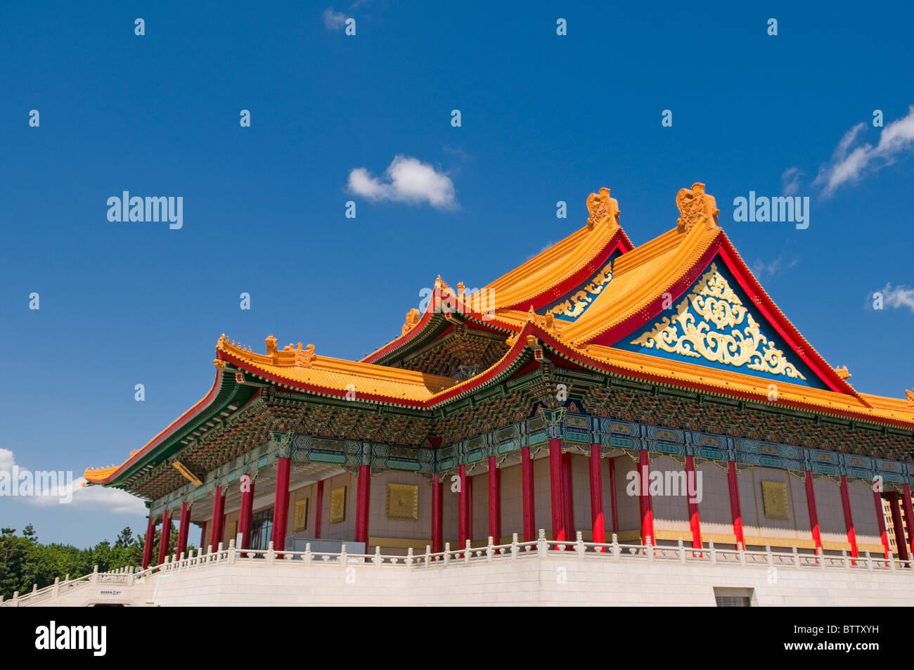 Teatro Nazionale di Taipei Taiwan Immagini Stock
