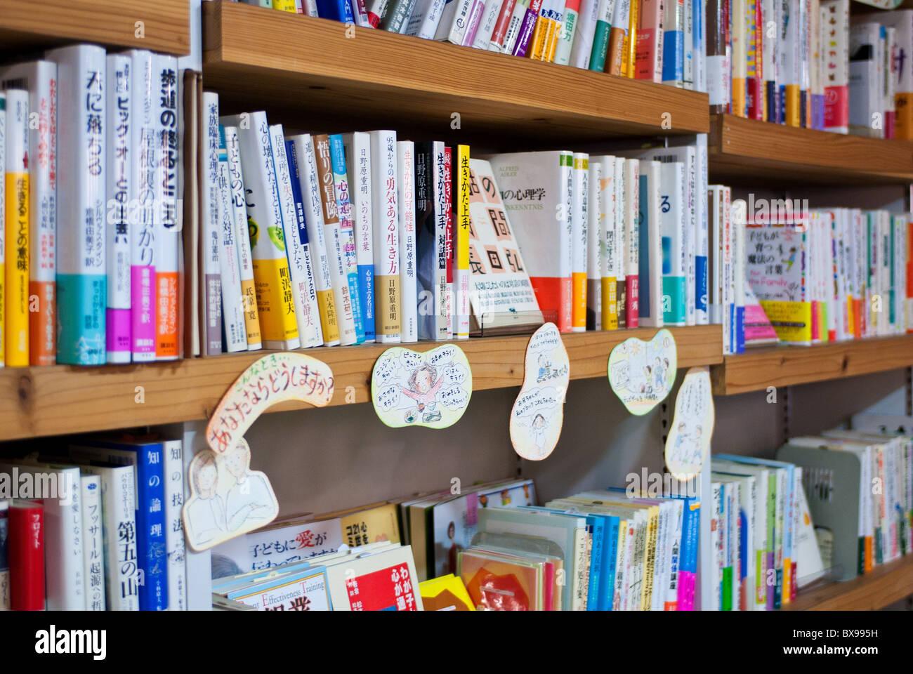 Scaffale Libri Per Bambini : Come vanno i libri e le librerie per ragazzi il post
