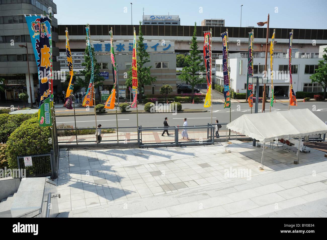 Bandiere annunciando i Grandi Campionati di Sumo maggio 2010, Ryogoku Kokugikan, Tokyo, Giappone Foto Stock