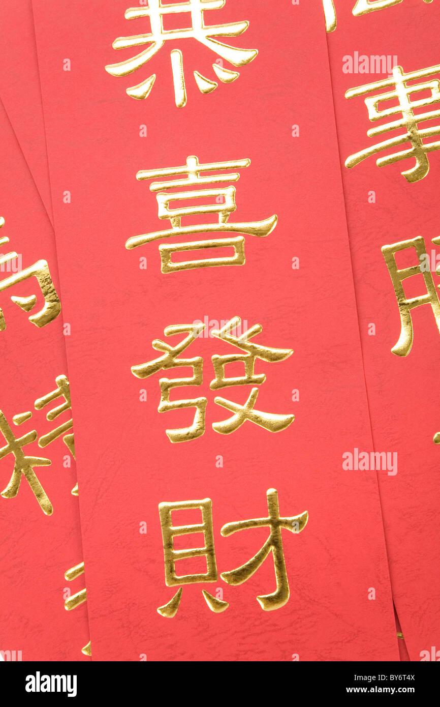 """Un segno con le parole:""""Gong Xi Fa Cai' significato augurandovi di essere prospera nel prossimo anno Immagini Stock"""