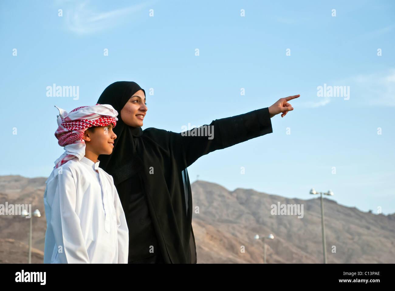 La famiglia araba outdoor Foto Stock