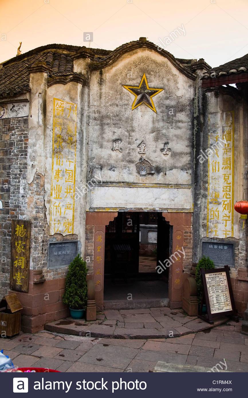 Phoenix Città Vecchia, Feng Huang Cheng, nella provincia del Hunan, Cina Immagini Stock