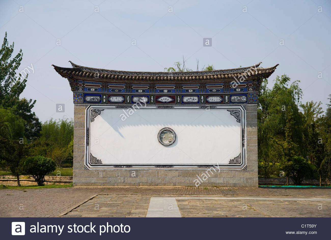 Yunnan minoranza etnica Village, Kunming, Yunnan, Cina Immagini Stock