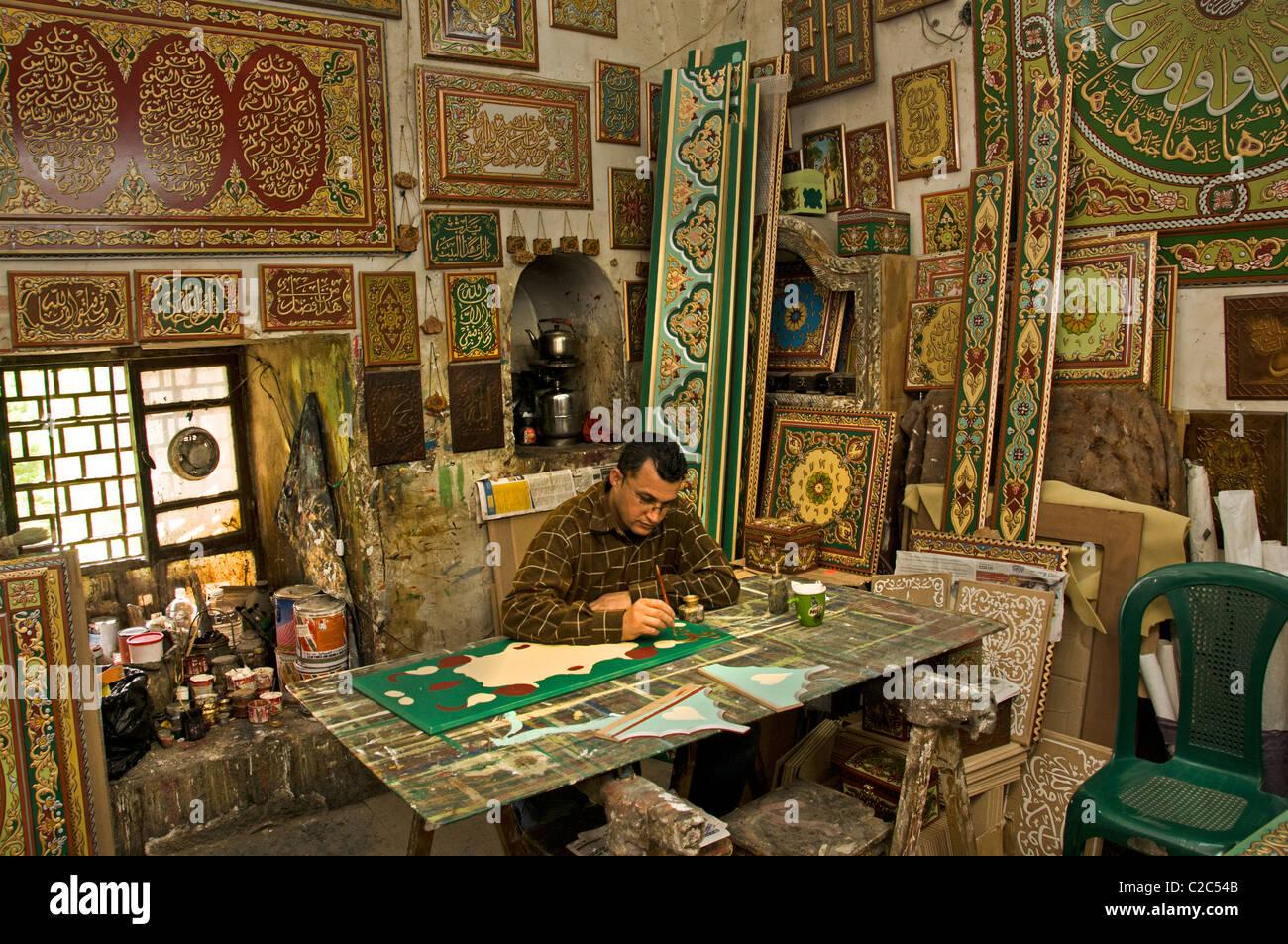 A Damasco in Siria Bazaar Souk Souq pittura segno negozio di arredamento Immagini Stock