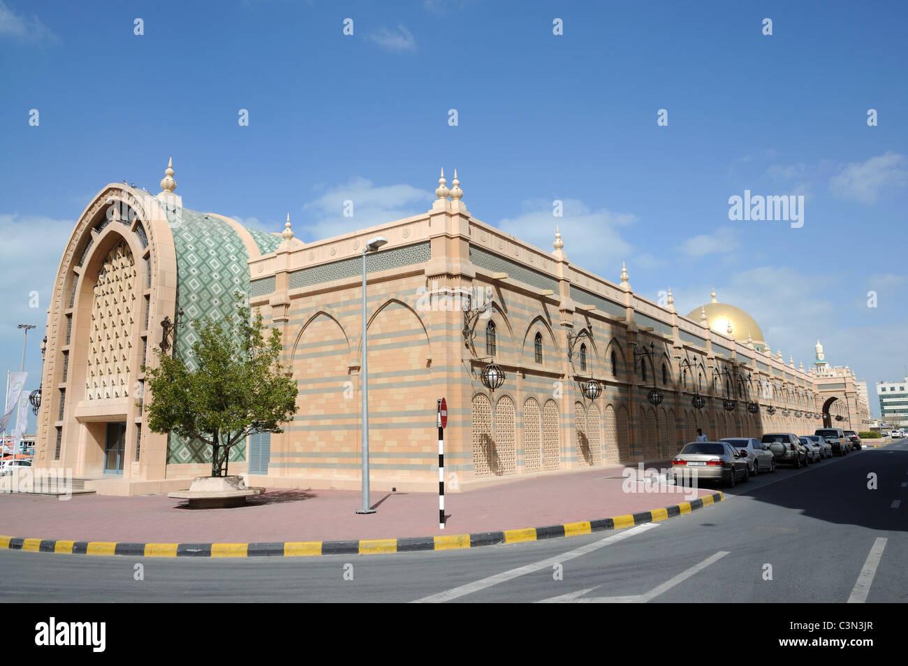 Museo della civiltà islamica nella città di Sharjah Emirati Arabi Uniti Immagini Stock