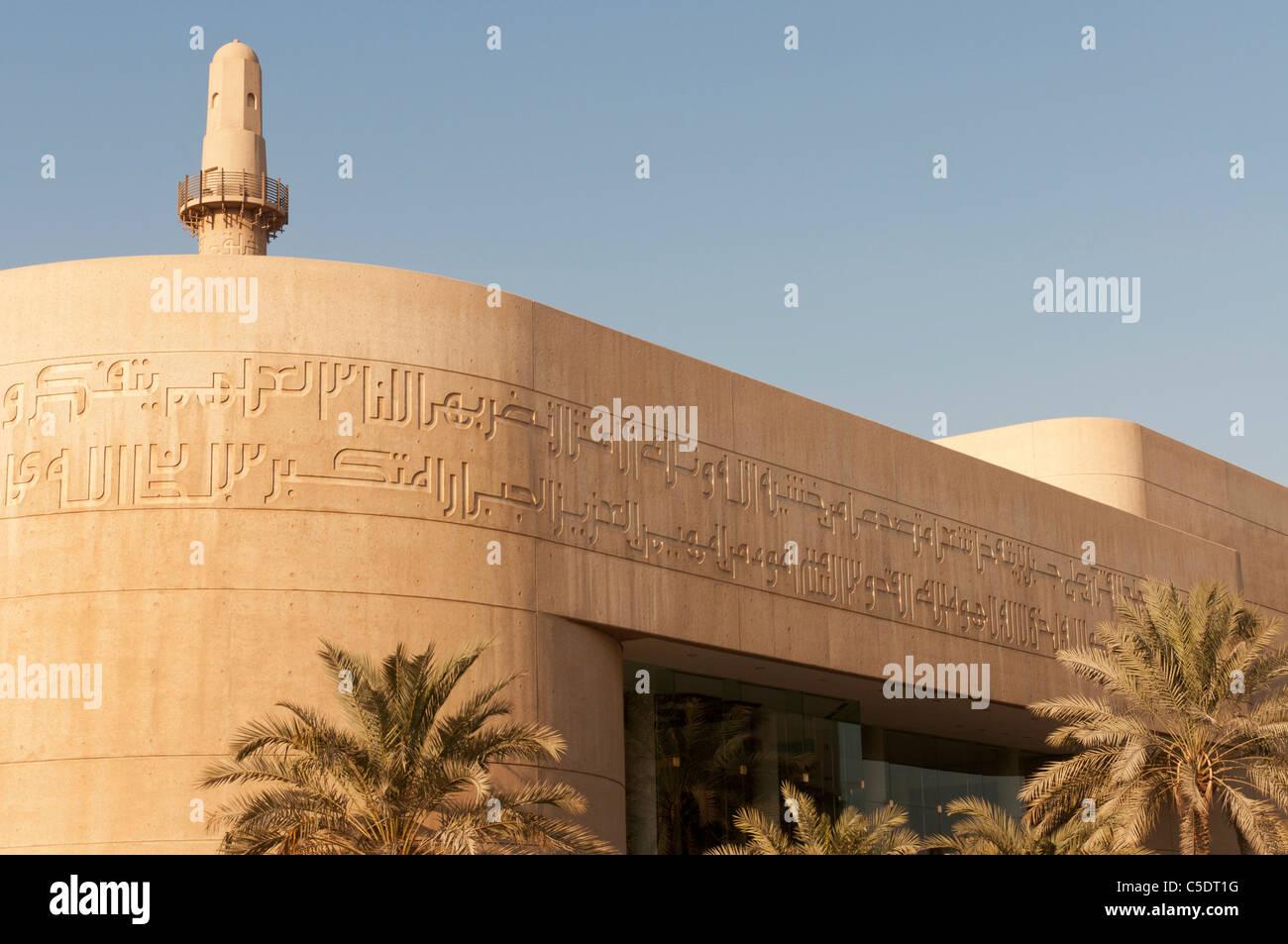 Elk204-1178 Bahrain, Manama, Beit al Corano Museum 1990 Immagini Stock