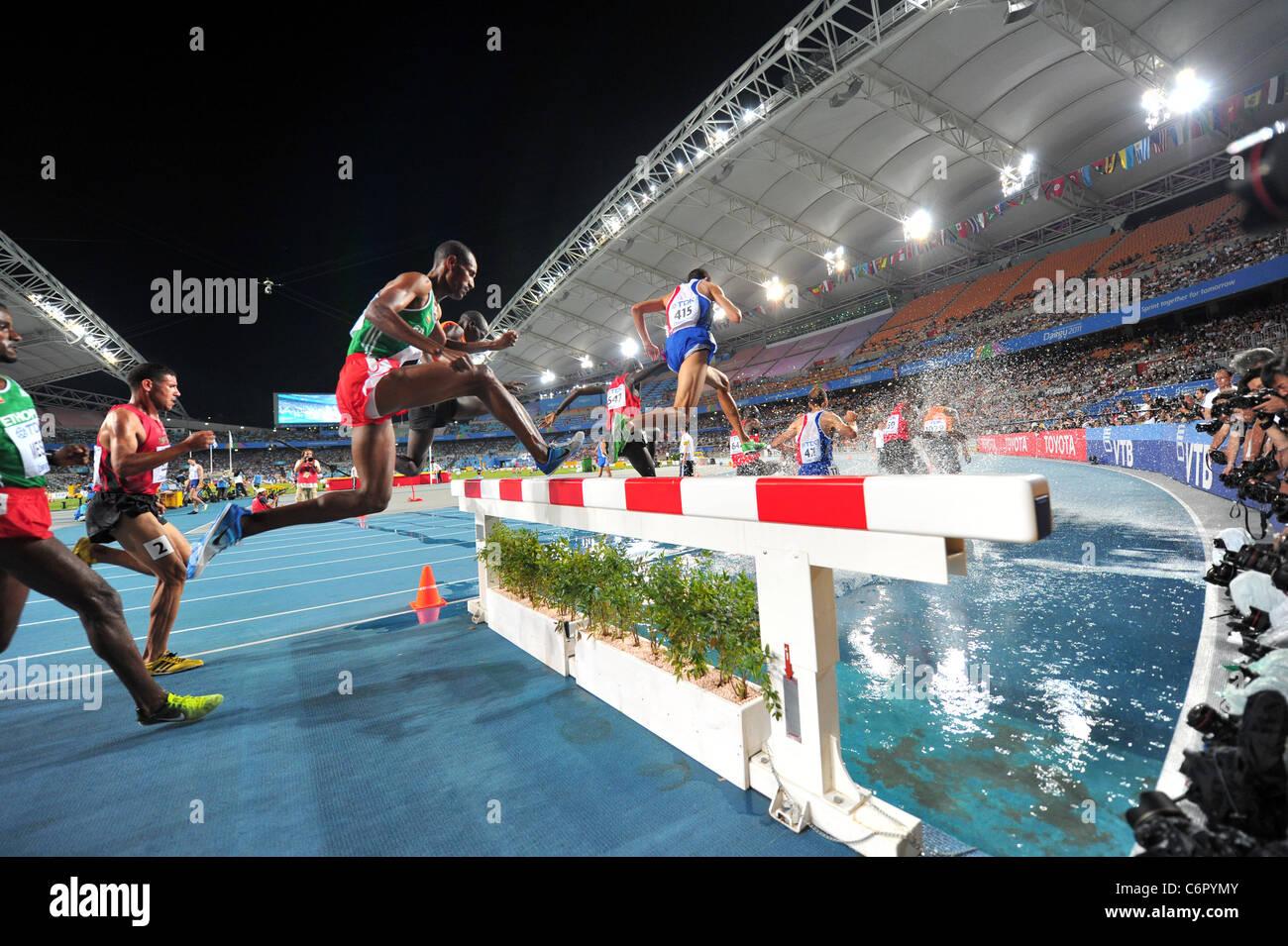 L'ambiance shot del XIII IAAF Campionati del Mondo di atletica leggera. Immagini Stock