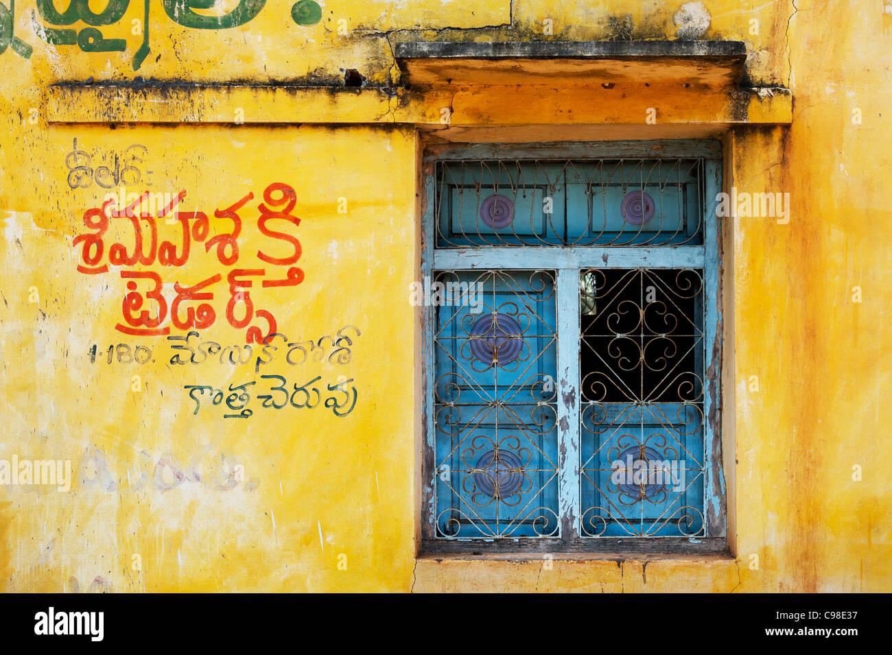 Il vecchio villaggio indiano house / finestra Dettaglio. Andhra Pradesh. India Immagini Stock