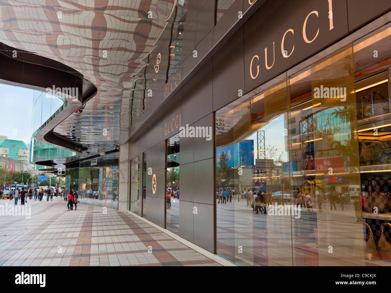 Il cinese department store di lusso, anteriore via Wangfujing Dajie, il governo centrale di Pechino, Repubblica Immagini Stock