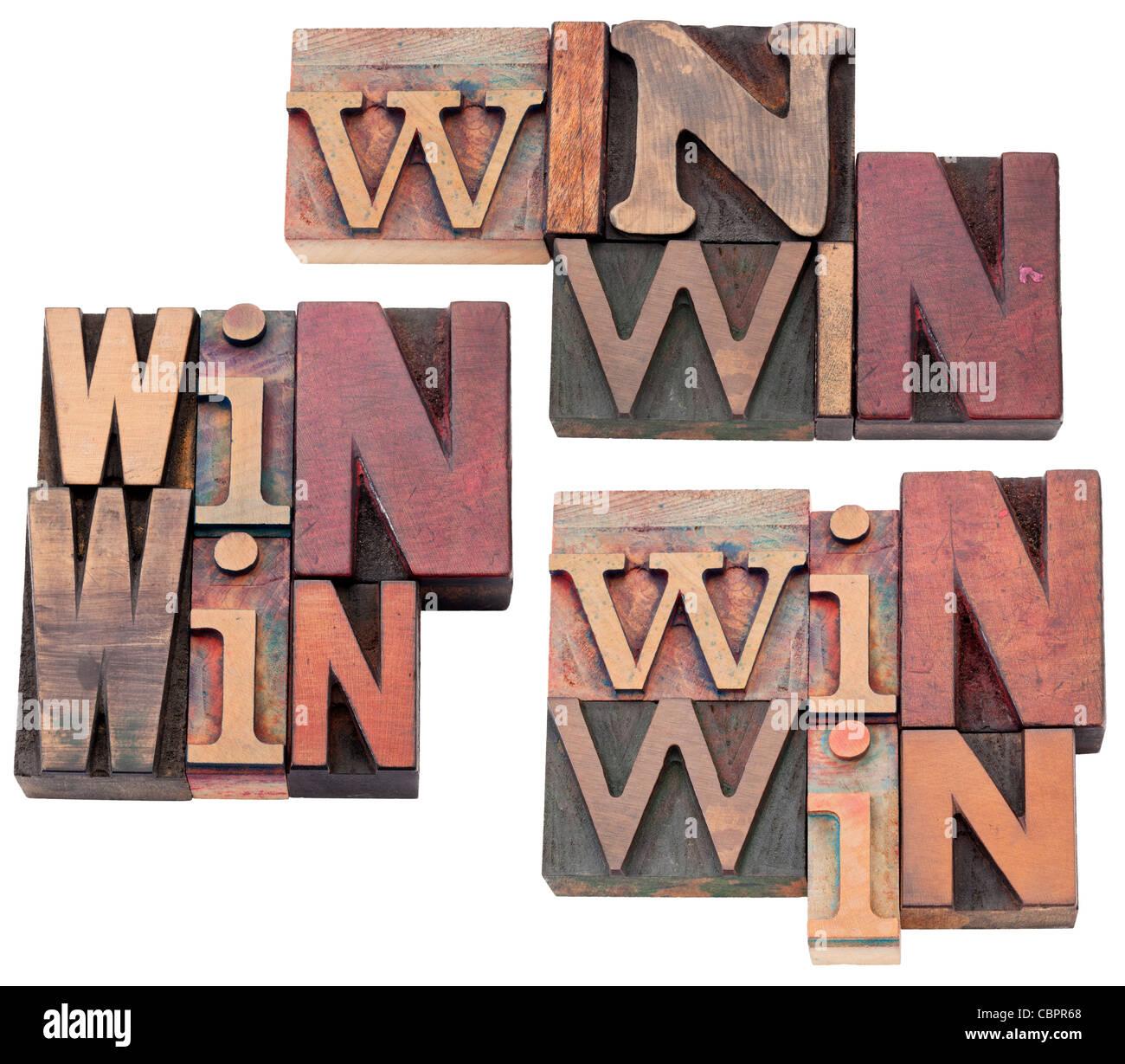 Win-win, strategia di negoziazione o la risoluzione dei conflitti concetto - testo isolato in legno vintage in rilievo Immagini Stock