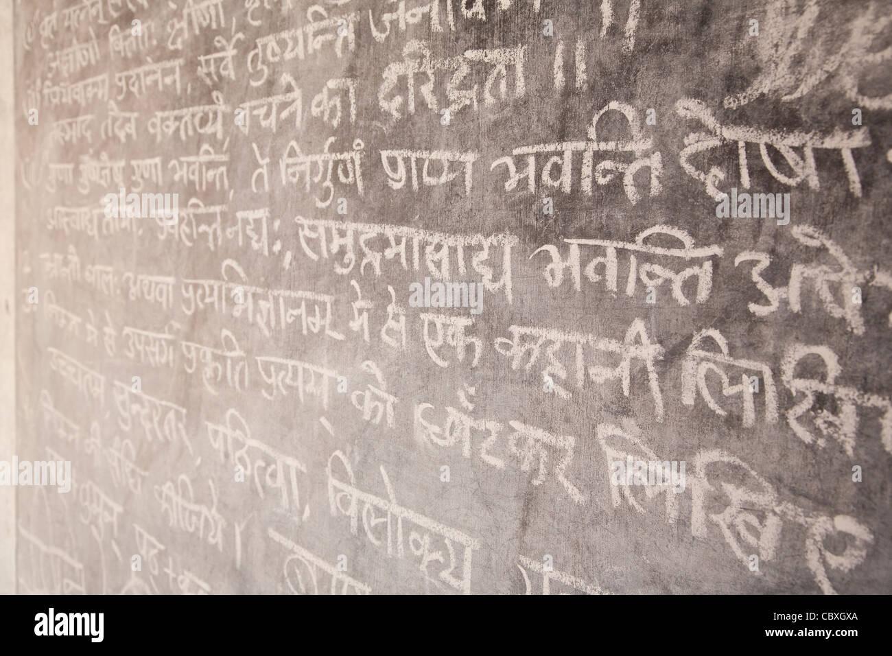 Lavagna con il sanscrito iscritto presso la Scuola di Udayan Immagini Stock