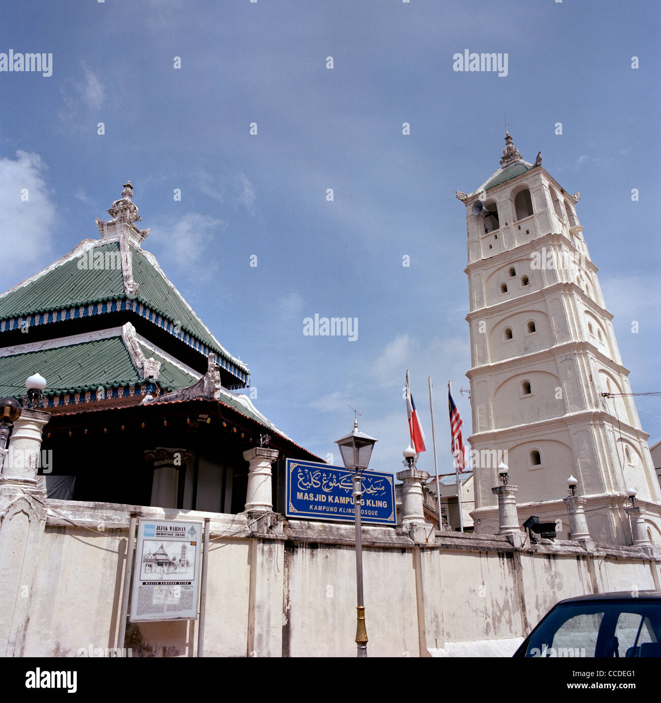 Il musulmano Kampung Kling edificio moschea in Malacca Malacca in Malesia in Estremo Oriente Asia sud-orientale. Immagini Stock