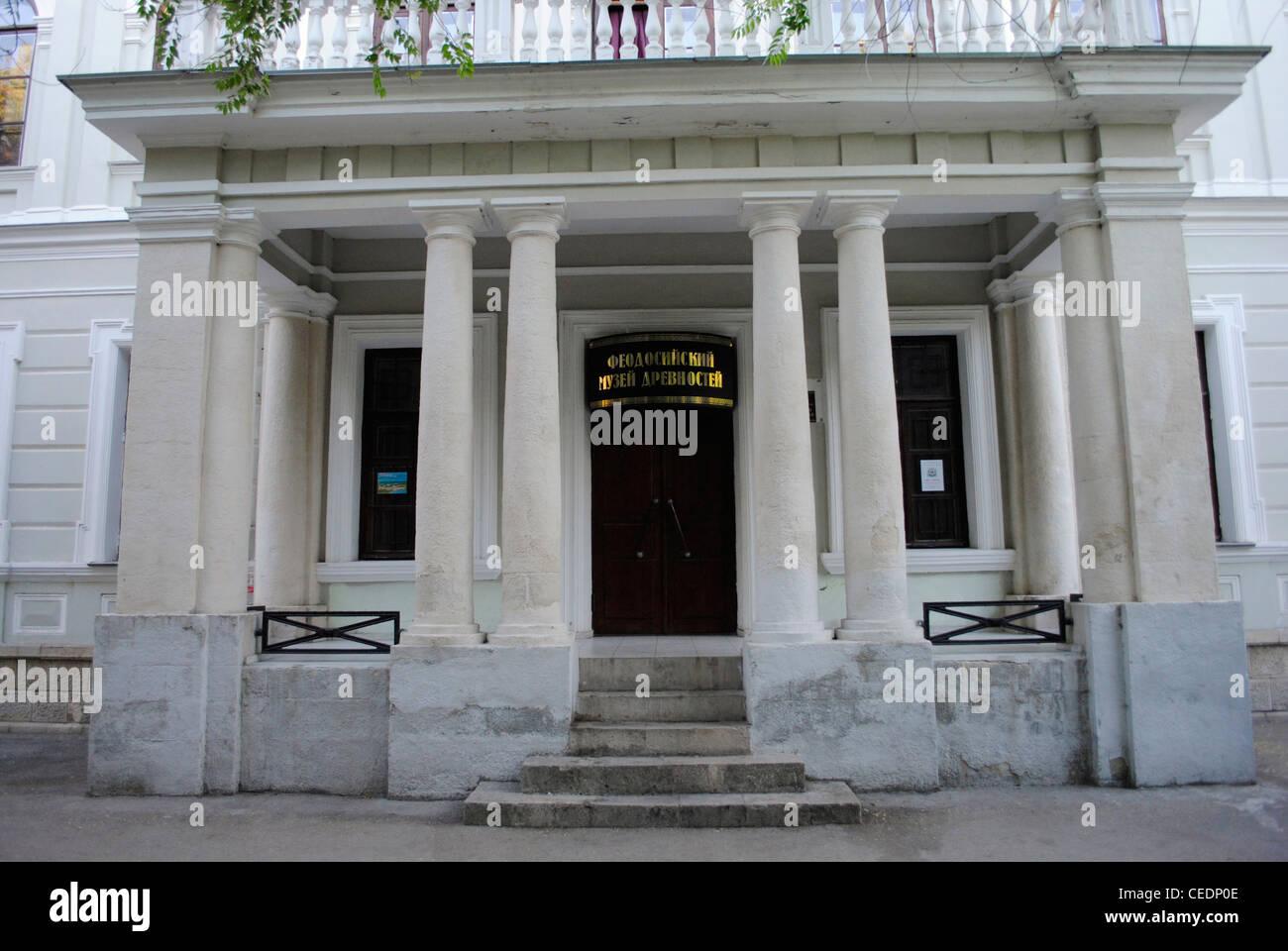L'Ucraina. Repubblica autonoma di Crimea. Teodosia Museo di studi regionali. Facciata. Immagini Stock
