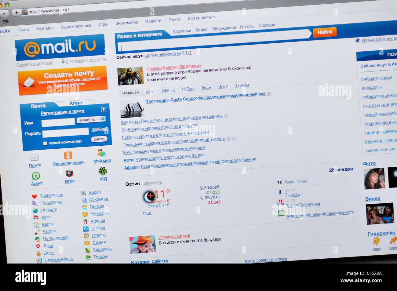 Mail.ru sito russo - email Immagini Stock