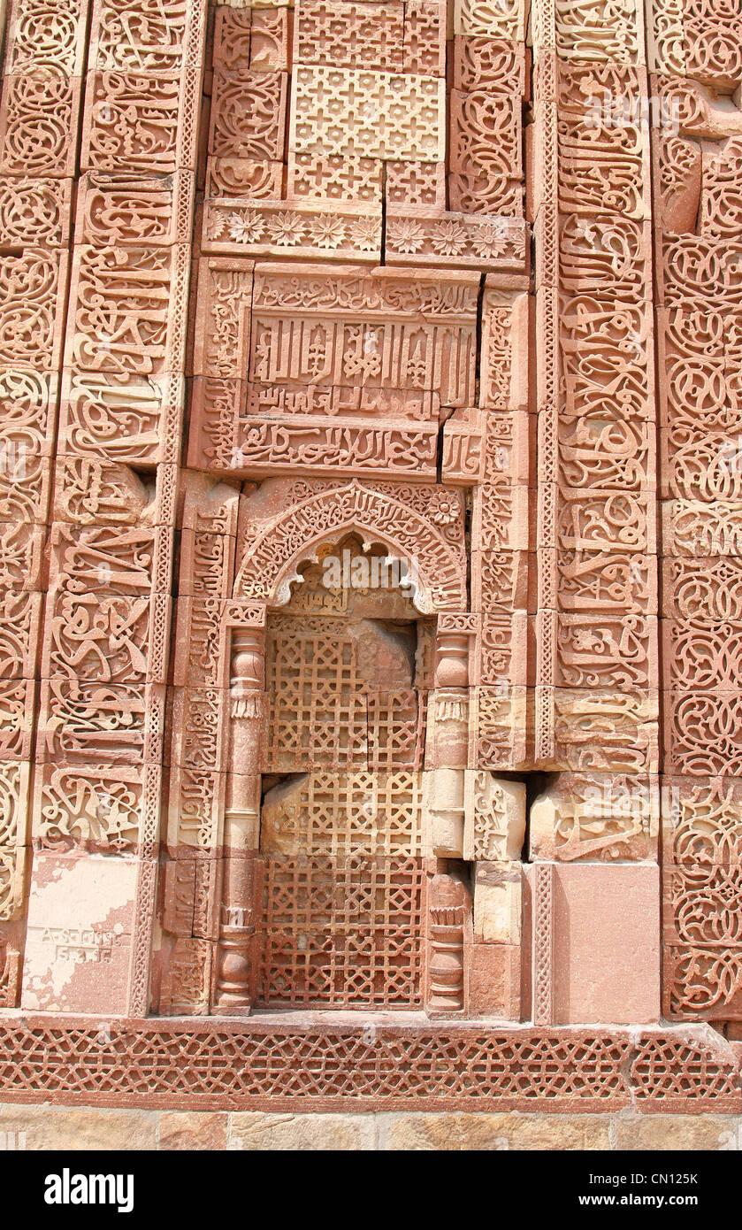 Indo-islamica sullo sfondo di architettura Immagini Stock