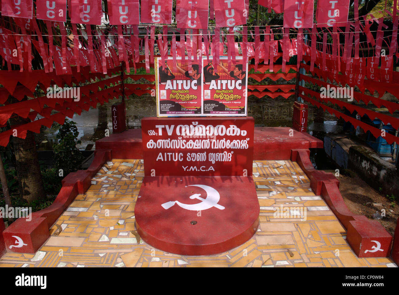 Un comunista YMCA santuario di Alleppey, nello stato indiano del Kerala. Immagine: Adam Alexander/Alamy Immagini Stock
