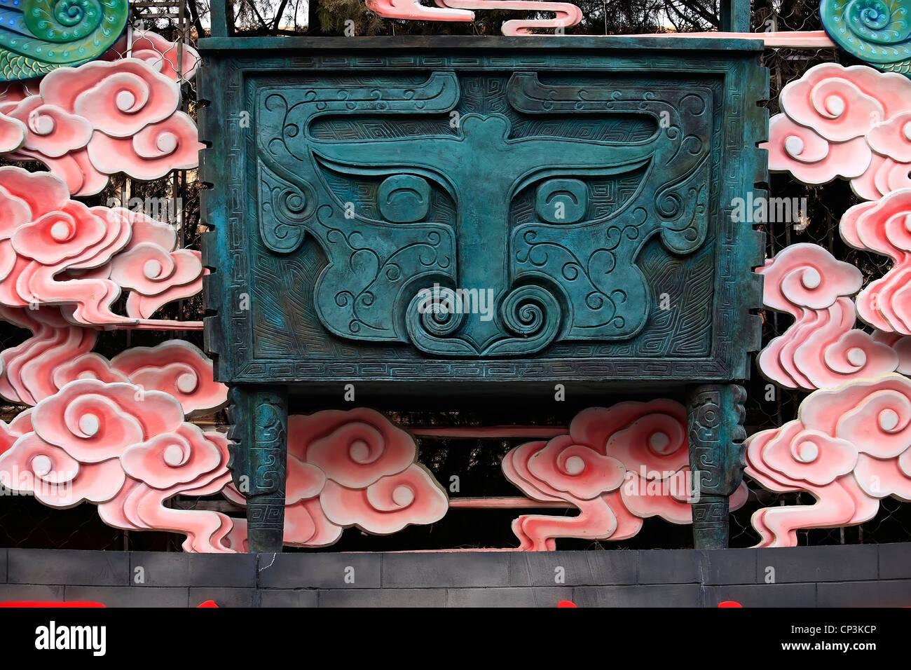Antica Decorazione di bue nuovo anno lunare cinese Parco Ditan, Pechino, Cina Immagini Stock
