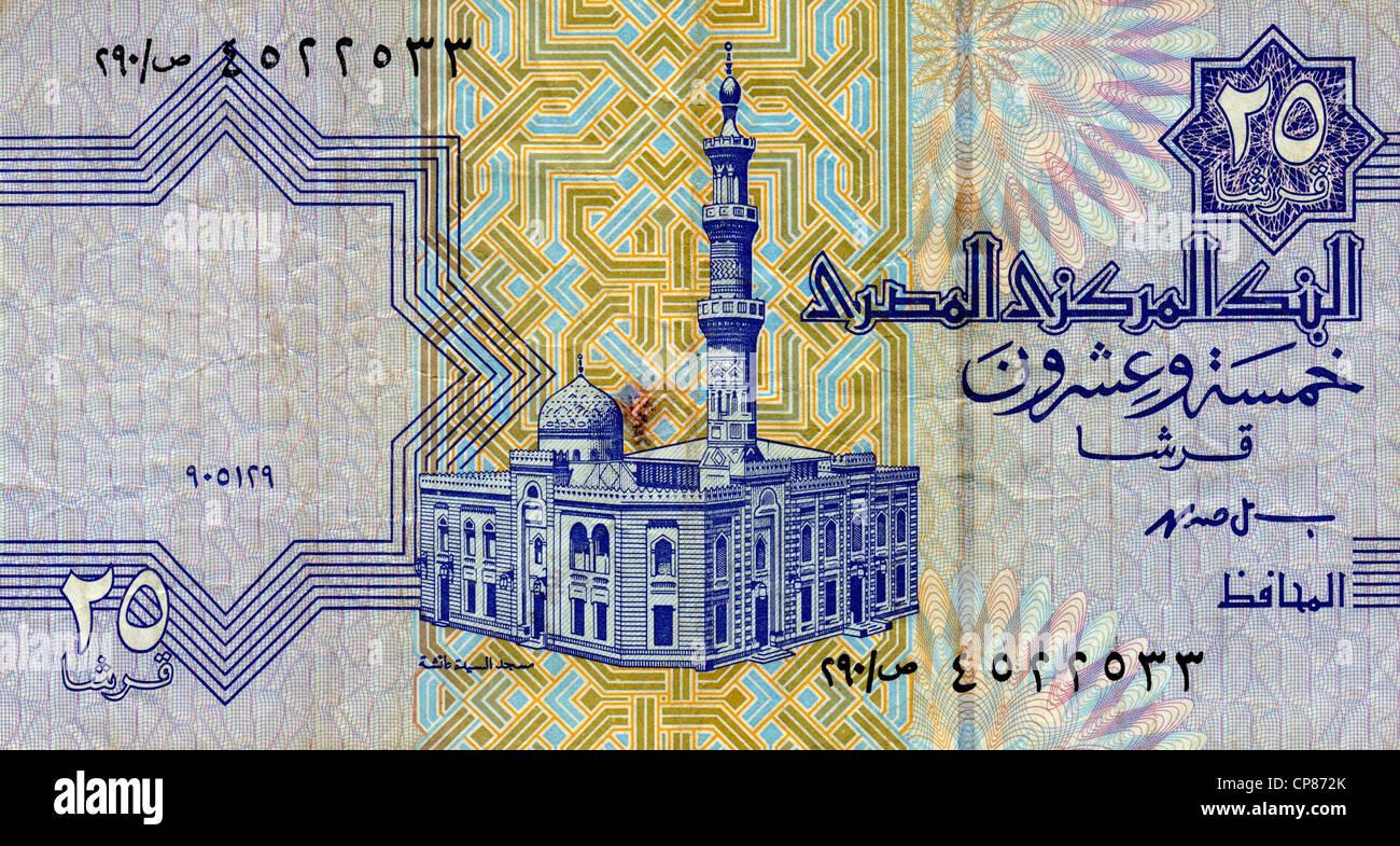 La banconota aus Ägypten, 25 Piaster, Al-Sayida Aisha Moschee, 2004, banconota egiziana Immagini Stock