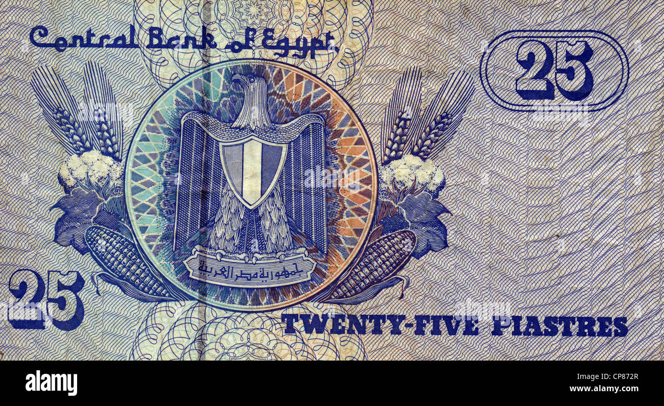 La banconota aus Ägypten, 25 Piaster, Landeswappen, 2004, banconota egiziana Immagini Stock