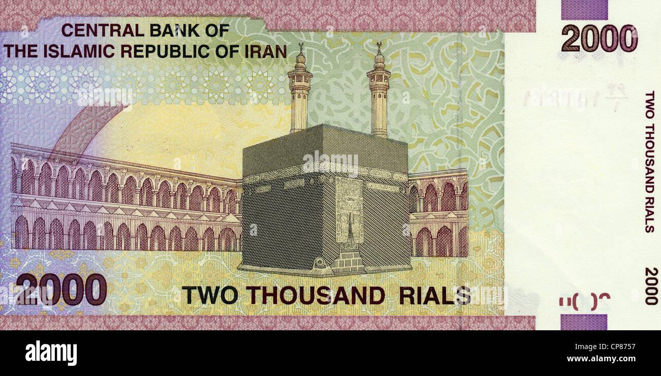 La banconota aus Iran, 2000 Rial, Die Kaaba Innenhof im der Al-Haram-Moschee in Mekka, Saudi-Arabien, 1982 Immagini Stock